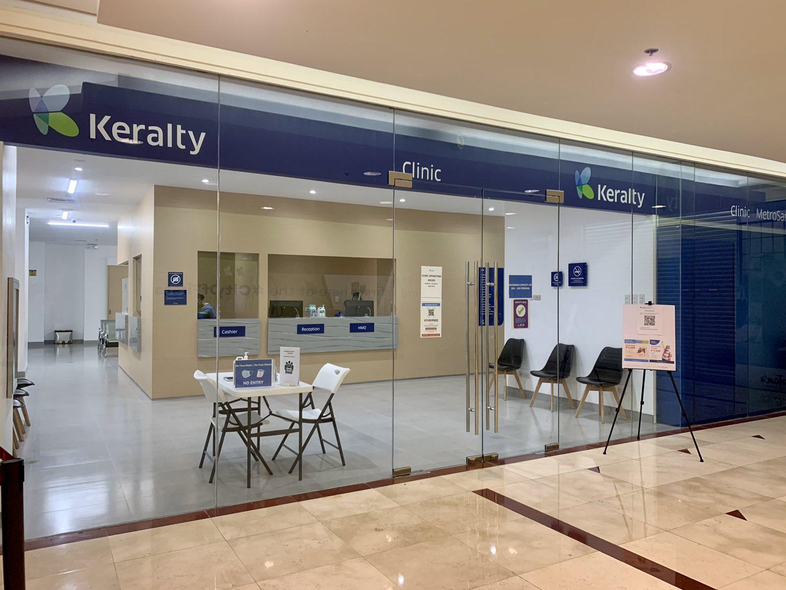 Keralty Gateway